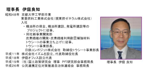 X04AAB-aisatu-iba.png