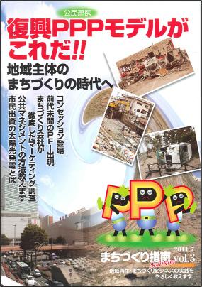 VOL3表紙.jpg