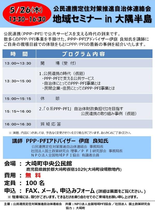 X01AD-280526-pamph_v1.0HP.jpg